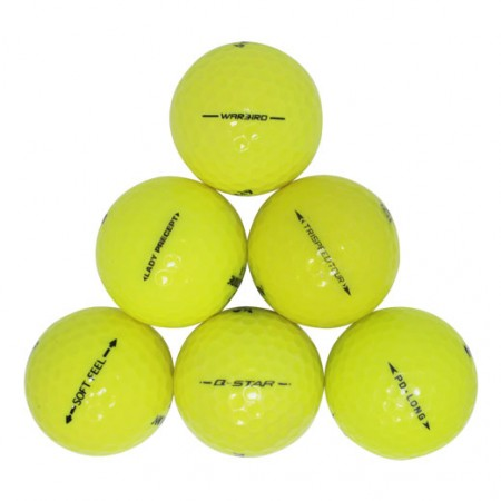 Premium Yellow Mix - Near Mint (4A) - 1 Dozen
