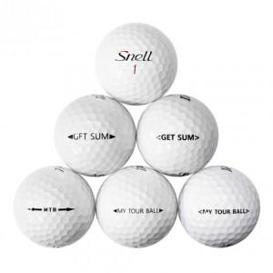 Snell Mix - Near Mint (4A) - 1 Dozen